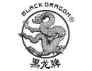 Черный дракон